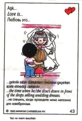 Love is... не спешить, когда проходите мимо магазина для новобрачных